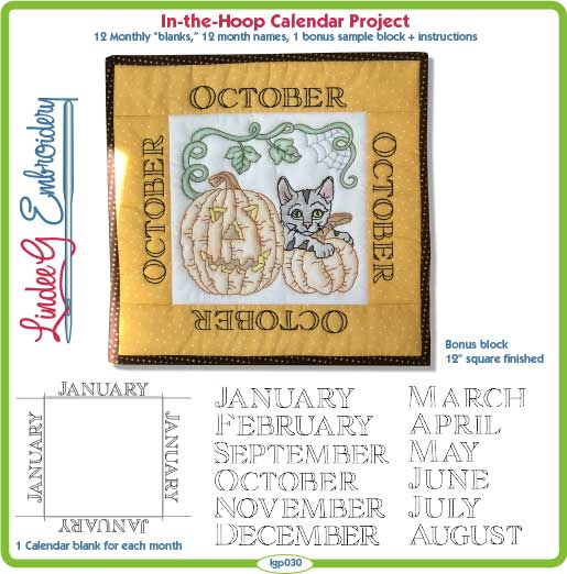 In The Hoop Calendar Quilt Block