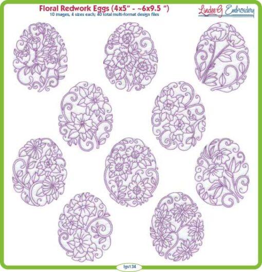 Floral Egg Redwork (4 sizes)